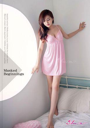 AnnaMu Pink Elegant Breast Ruffled Edge Babydoll NA09020030