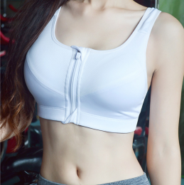 Sporty Bra White MY-YN910246-W